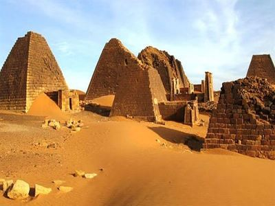 Peer At The Pyramids Of Meroe
