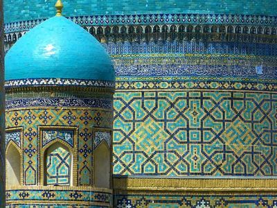 Travel Back To Babylon In Samarkand